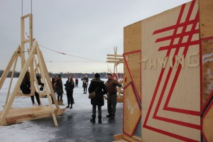A  scene from Art Shanty Projects' 2018 on-ice program on Lake Harriet. File photo