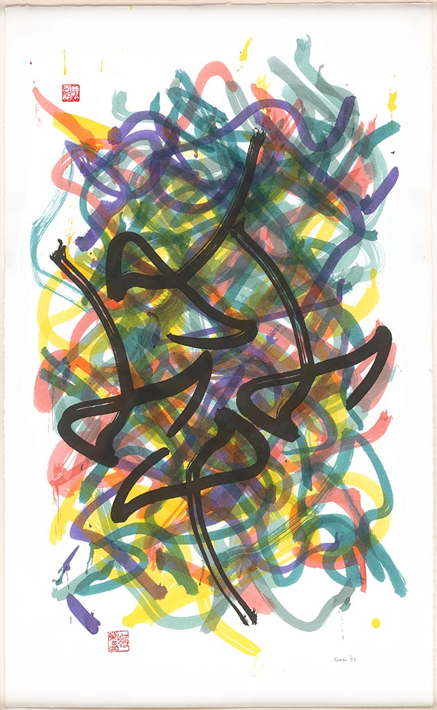 Untitled (AA5.D06), 1989, algorithmic brush, acrylic watercolor, and black ink plotter drawing, 40 x 24 in. Submitted image