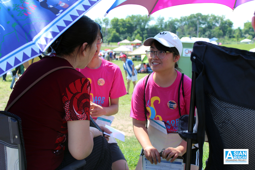 Asian American Organizing Project at Hmong Freedom Festival